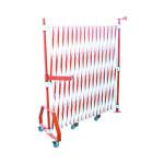 Xpanding Barrier 1800MM - 8000MM W X 1800MM H