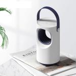BASEUS USB Light Mosquito Control Lamp Trap