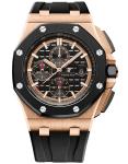 Audemars Piguet Royal Oak Offshore Chronograph 44MM Mens Watch