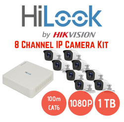 16 camera cctv Prices | Compare Prices & Shop Online | PriceCheck