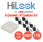 HiLook By Hikvision 1080P 8 Channel 8 Camera Ip Cctv Kit No Hard Drive