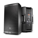 "JBL EON-612 230 - 12"" 600W Active Mid-high Speaker"