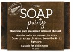 The Rustic Barn Purity 100g Detoxifying Acivated Soap