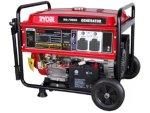 Ryobi Generator 4 Stroke 7.5KVA With Battery And Key Start RG-7900K