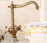 Floral & Brass TBT020 Dual Handle Bathroom Kitchen Mixer