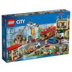 Lego City Capital City