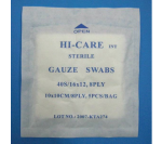 Gauze Swabs 100 X 100 Mm 8 Ply Pack 5 Sterile